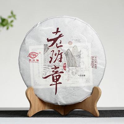 批发 云南普洱茶 2015年老班章熟茶饼 早春茶 357克七子饼
