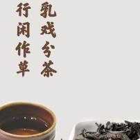 2021年春茶大红袍茶叶送礼礼盒装乌龙茶武夷山岩茶乌旦浓香型回味无穷