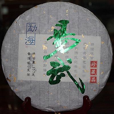 2015年云南普洱茶叶 易武生茶 明前春茶 357克七子饼 厂家直销