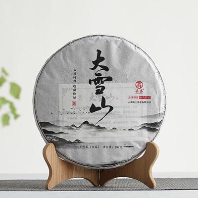 批发 云南普洱茶叶 2017年大雪山生茶  357克七子饼  厂家直销
