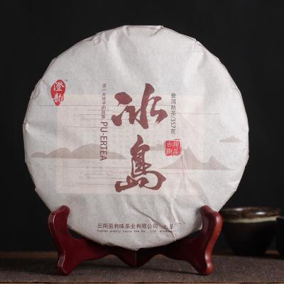 批发云南普洱茶 2017冰岛普洱茶 熟茶 357克七子饼 香甜醇厚