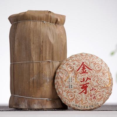 (5饼)批发2009年原料普洱饼茶 金芽小饼 宫廷熟茶 100克/饼