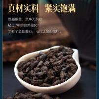 云南普洱熟茶碎银子茶化石,口感醇厚,温和养胃,散装500克包邮