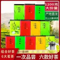 6大茗茶组合12罐共1200g金骏眉铁观音绿茶茉莉花茶小种红茶大红袍