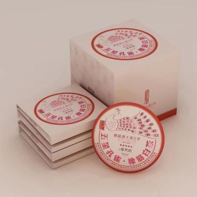 整件10饼价梅相靖大师白茶五星孔雀 橡筋白茶 一级白牡丹357g/饼