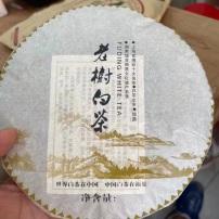 【2012年】福鼎老树白茶饼茶枣香福建贡眉寿眉陈年白茶350g