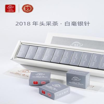 六妙庄园白茶正宗福鼎白茶2018年一级头采茶白毫银针散茶盒装50g
