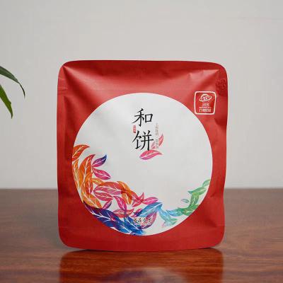 六妙白茶和饼七彩牡丹2017年白牡丹正宗福鼎白茶300g