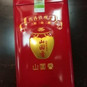 山国香 浓香型铁观音 125克(8.35*15) s700