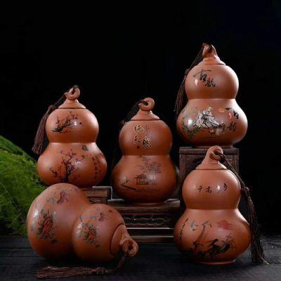 紫砂葫芦茶叶罐装金骏眉150克红茶新正山小种大红袍浓香型