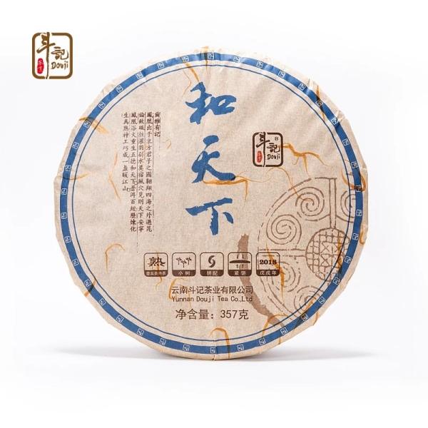 斗记茶业2018和天下熟茶357g浓香醇厚普洱茶春茶解腻送礼茶叶包邮