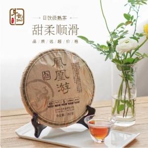 斗记茶业2018年凤凰游熟茶357g 适合送礼自饮款熟普茶叶 卖家包邮