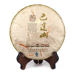 云南普洱生茶1501巴达山357g饼茶纯料茶叶七子茶卖家包邮