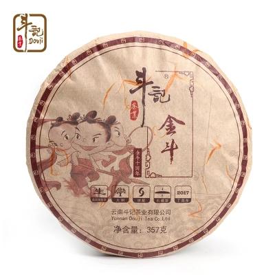 斗记普洱茶2017金斗石模饼均衡风格大树拼配生普357g 卖家包邮