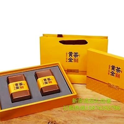 湘西特产——黄金茶(绿茶)
