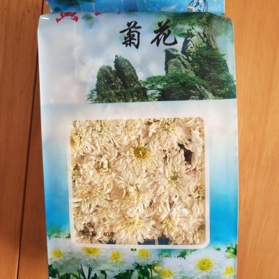 正宗黄山菊花 特级贡菊花40g袋装新花菊花茶