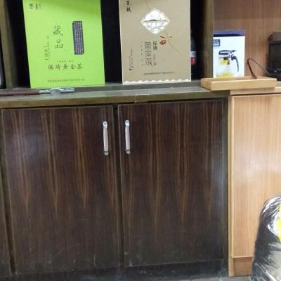湘西黄金茶