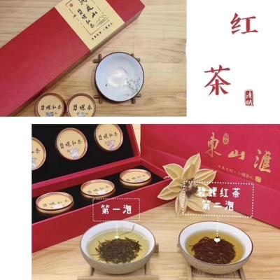 碧螺春绿茶,红茶250克礼盒装