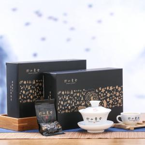 珍山素全浓香型铁观音乌龙茶礼盒装2019新茶ZS300丽广茶行