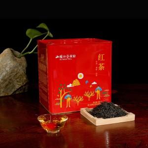 【99商务·红茶】福建红茶 一斤装 超大份量铁盒装