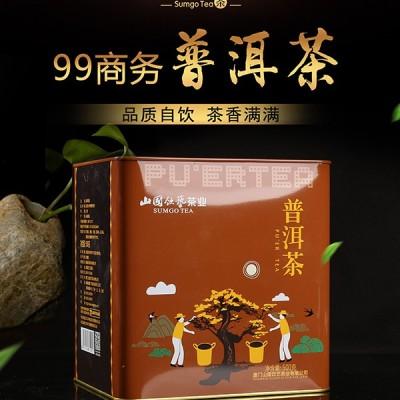 【9商务·普洱茶】云南普洱熟茶 一斤装超大份 2016年原料