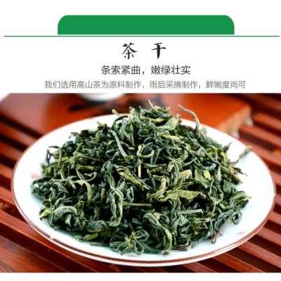 雨前各种等级绿茶批发零售