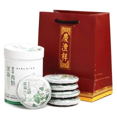 七彩云南庆丰祥 普洱茶生茶饼 茉莉青饼花茶 茉茗香老款 礼盒装500g