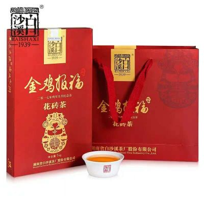 白沙溪湖南安化黑茶生肖限量发行5000片(偏远地区不包邮)