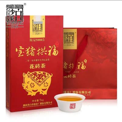 湖南安化白沙溪生肖茶