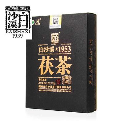 白沙溪安化黑茶御品(包真假一赔十)90元