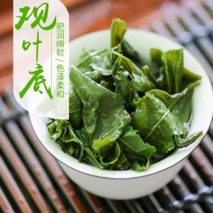新茶铁观音茶叶 秋茶消青正味清香型 兰花香高山茶500g包邮