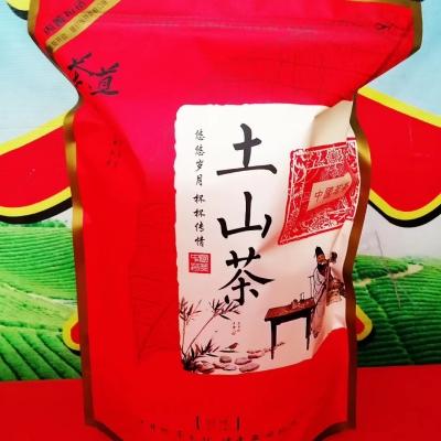 土山茶八仙茶特香潮汕高山茶诏安茗精选富硒八仙王惠来土山茶1袋1斤包邮