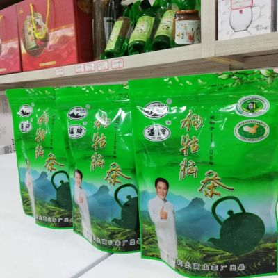 2019年新茶 自产自销高山绿茶 袋装59元一袋