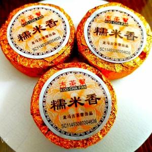 古茶帮糯米香普洱茶熟茶糯米香沱茶浓香金纸小玉饼老树古大树普洱茶2罐1斤