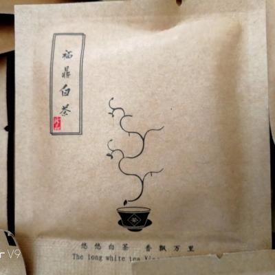 福鼎白茶老寿眉小饼茶福鼎白茶珍品饼干茶浓香型高山荒野山老白茶散装1斤