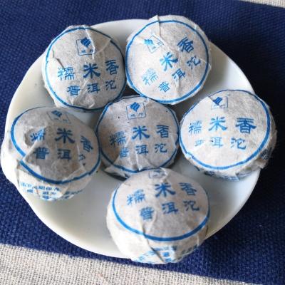 云南普洱茶熟茶糯米香迷你小沱茶勐海域邦浓香型塑料罐装茶叶普洱500g