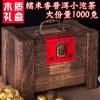 普洱小金沱熟茶 糯米香普洱小沱茶木制礼盒装1000克送礼自饮皆可