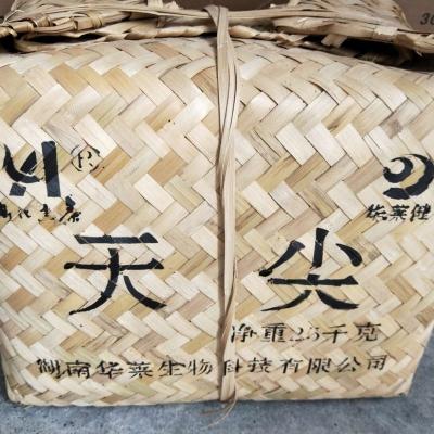 华莱健2013年份天尖25公斤