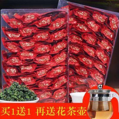 2019新茶浓香型正宗安溪铁观音500克