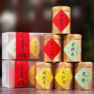 六大名茶组合装 铁观音 金骏眉 大红袍 碧螺春 正山小种 龙井茶叶