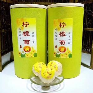 柠檬菊 两罐500g