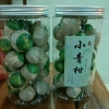 正宗新会小青柑普洱熟茶特级陈皮普洱柑茶两罐500g(包装随机)