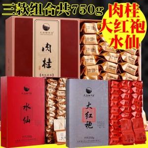 买一发三共750克 浓香型大红袍武夷岩茶肉桂水仙茶叶组合礼盒装