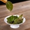 拍下25.9元 安溪铁观音 新茶茶叶 浓香型 乌龙茶散装礼盒装小罐装