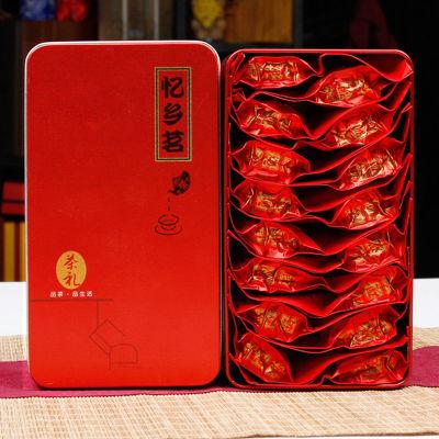 【铁盒包装】铁观音茶叶 新茶 浓香型铁观音礼盒装125g