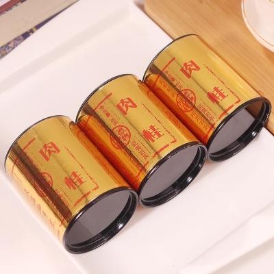 买1发9罐 肉桂茶叶武夷岩茶浓香型大红袍罐装礼盒装散装乌龙茶