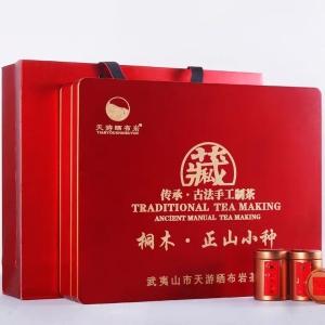 正山小种红茶特级茶叶250g 武夷山桐木关小罐装茶大师之作礼盒装