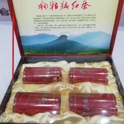 狗牯脑一级红茶产地直销 礼盒装 200克一盒  /580元