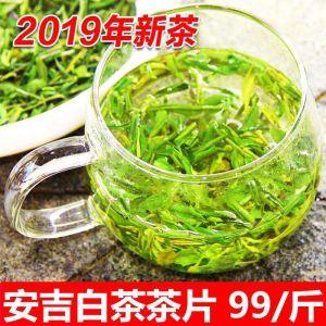 2019新茶雨前特级安吉白茶茶片绿茶一斤超值抢购
