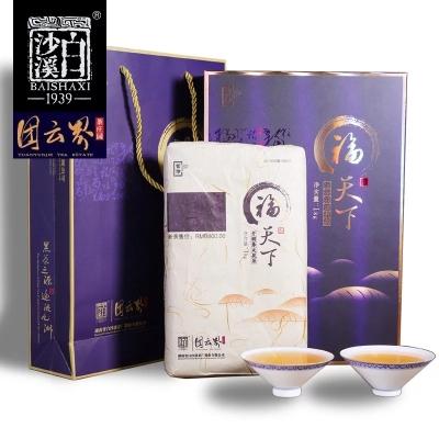 黑茶白沙溪高山原叶金花茯砖  紫印高山老树限量礼盒
